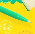 水性纖維筆馬克筆手賬筆