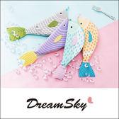 一隻 快樂的 魚形 筆袋 隨機出貨 可愛 魚 造型 鉛筆盒 收納袋 置物袋 DreamSky