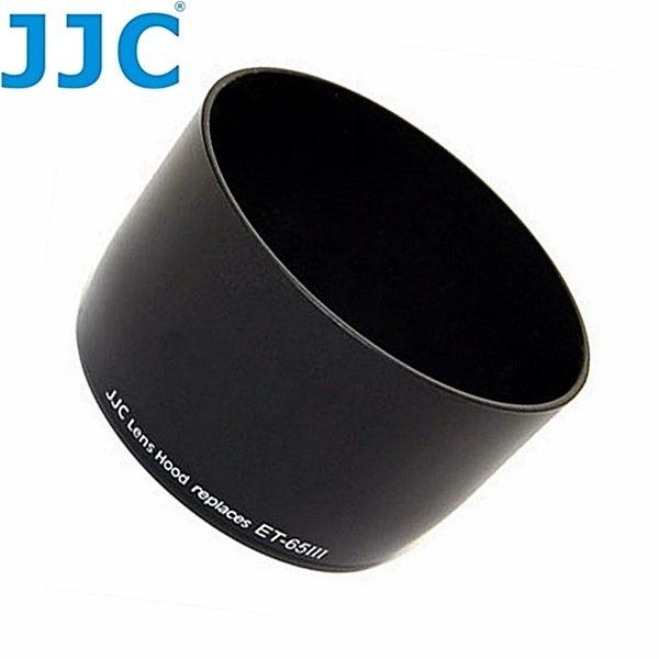 我愛買#JJC副廠Canon遮光罩ET-65III遮光罩ET-65遮陽罩II適EF 100-300mm f4.5-5.6 100mm f/2.0遮罩1:4.5-5.6太陽罩