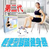 金德恩【台灣製造】輕便型 腳踏健身器 健身不必選時間,隨時隨地,可以使用唷!(小)