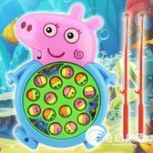 兒童小豬佩琪磁性電動旋轉釣魚盤粉紅佩佩奇豬益智釣魚池套裝玩具-奇幻樂園
