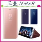 三星 Galaxy Note9 6.4吋 新款鏡面皮套 免翻蓋手機套 金屬色保護殼 側翻手機殼 簡約電鍍保護套 PC硬殼