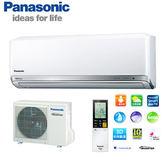【佳麗寶】-留言享加碼折扣(國際)5-7坪PX型變頻冷暖分離式冷氣CS-PX36BA2/CU-PX36BHA2(含標準安裝)