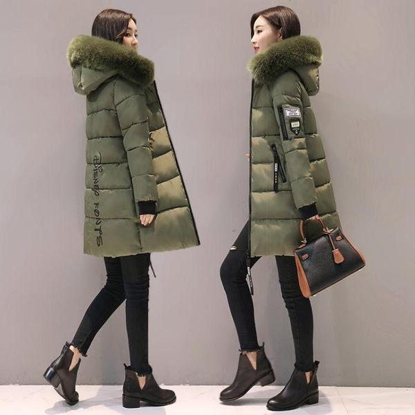 現貨出清新款女裝冬款韓版連帽大毛領羽絨棉服女中長款加厚修身外套 現貨-M/白色
