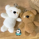 暖暖熊香味公仔 毛絨 公仔 玩偶 娃娃 吊飾 情侶 動物 卡通 鑰匙扣 可愛 夾娃娃機 推薦