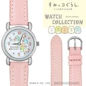 日本限定 角落生物  秋栗蘋果版 兒童 手錶 / 腕錶 (粉色款)