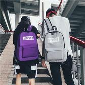 森雅誠品 雙肩包女書包男日韓原宿校園高中學生背包