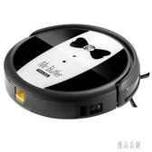 拖地機家用小全自動擦地機一體機吸塵器超薄掃地機器人CY2034【優品良鋪】