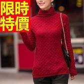 高領毛衣-修身顯瘦菱格紋美麗諾羊毛長袖女針織衫3色62z44[巴黎精品]