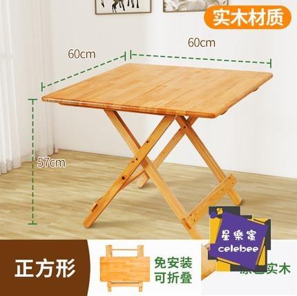折疊餐桌 實木折疊桌子餐桌家用簡易便攜式飯桌小方桌小戶型戶外吃飯擺攤T
