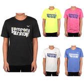 MIZUNO 2017企業排球聯賽 男排球短袖T恤 (免運 T恤 短T 企排 美津濃≡體院≡