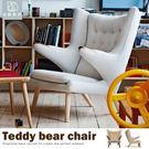 單人布沙發 主人椅 北歐經典設計 復刻款 Teddy Bear Chair 泰迪熊椅 設計師款【TB-01】品歐家具