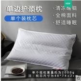 全蕎麥枕頭枕芯一對枕頭芯家用夏季單人雙人護枕夏天涼枕涼爽 8號店WJ