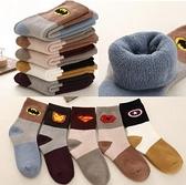 兒童襪子 兒童襪子冬季加厚加絨男童厚襪秋冬純棉保暖中筒全棉襪【快速出貨八折特惠】
