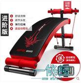 聖誕享好禮 起坐健身器材家用仰臥板多功能收腹腹肌板男女運動啞鈴凳