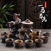 全半自動功夫茶具茶壺茶杯套裝紫砂陶瓷家用簡約懶人防燙沖泡茶器DI