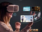 大朋DPVR全景聲巨幕影院 虛擬現實vr眼鏡一體機智慧頭盔3d眼鏡 igo3c市集
