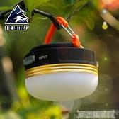 露營燈 戶外照明掛燈強光野外燈野營燈營地燈USB帳篷燈露營燈led充電馬燈 DF 交換禮物
