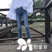 網紅同款牛仔褲女春秋2018新款韓版寬松顯瘦直筒港味復古chic褲子