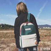 ins超火書包女韓版原宿ulzzang 高中學生百搭帆布雙肩包bf風背包 滿天星