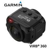 GARMIN VIRB 360 全方位360度全景運動相機