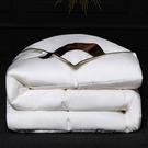羽絲絨保暖被加厚單雙人被芯冬季加大棉被禮品冬被子 牛年新年全館免運