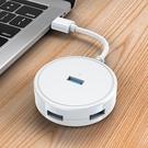 usb擴展器轉換接頭多口筆記本電腦拓展塢一拖四外接口hub集分線器 創意新品