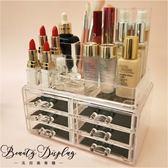 ❤️️【化妝品收納盒六小抽】C 口紅架化妝品收納口紅收納櫃透明化妝盒小物飾品盒
