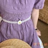 腰帶收腰裝飾小雛菊細皮帶腰封女搭配飾裙子時尚【倪醬小舖】