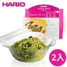 【日本 HARIO】微波烤箱 耐熱玻璃1...