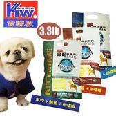 【zoo寵物商城】 台灣《吉諦威》挑嘴狗 BE精緻乾糧3.3磅(3種口味)