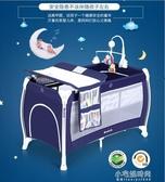 貝魯托斯可折疊嬰兒床多功能便攜式游戲床寶寶bb床搖籃床帶滾輪YXS『小宅妮時尚』