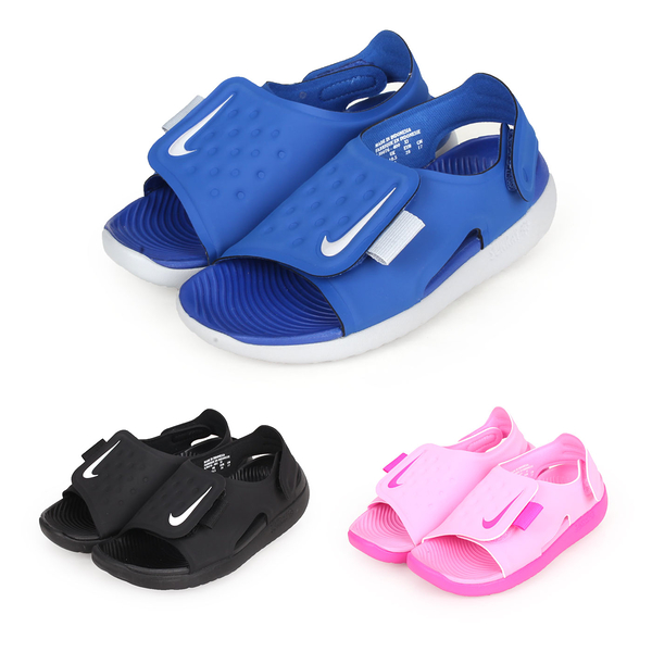 NIKE SUNRAY ADJUST 5(GS/PS) 女大童涼鞋(免運 海灘 戲水≡體院≡ AJ9076