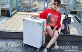 鋁框行李箱女拉桿箱萬向輪男24學生密碼旅行箱28寸韓版皮箱子YYP  時尚教主