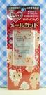 【震撼精品百貨】Hello Kitty 凱蒂貓~KITTY貼紙-螢幕貼紙-Q比-5人