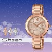 【人文行旅】Sheen | SHE-3050PG-7AUDR 個性甜美