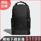 ★現貨在庫★ Adidas CL HANDLE 背包 後背包 休閒 黑 【運動世界】 DM2896