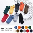 襪子 船襪 短襪 隱形襪 棉襪 運動襪 ...