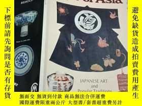 二手書博民逛書店Arts罕見of Asia January-February 1