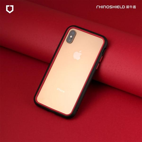 犀牛盾CrashGuard NX 撞色防摔邊框手機殼 - iPhone XS Max