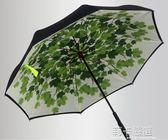 創意免持式反向傘女雨傘長柄男士商務傘雙層晴雨傘廣告傘定制Logo  莉卡嚴選