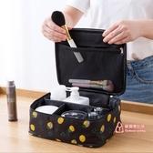 化妝包 手提折疊化妝包旅行化妝袋防水洗漱包便攜旅游化妝品收納包 2色