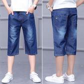 男童中褲夏兒童七分褲中大童胖男孩褲子薄款12寬鬆15歲牛仔褲加肥