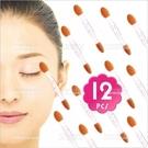 透明桿雙頭乳膠眼影棒-12入[95813]臉部彩妝刷具/專櫃新祕一次性