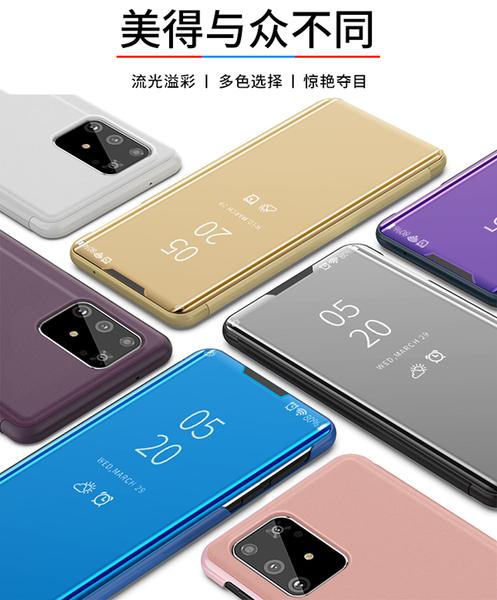 三星 A71 A51 A31 新款鏡面皮套 免翻蓋手機套 金屬色保護殼 側翻手機殼 簡約電鍍保護套 PC硬殼