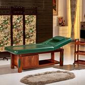 新品高檔實木美容床按摩床美體床加厚床xw 【快速出貨】
