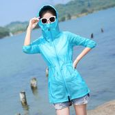 夏季新款防曬衣女中長款大碼防曬衫長袖寬鬆百搭薄外套沙灘服 全館免運