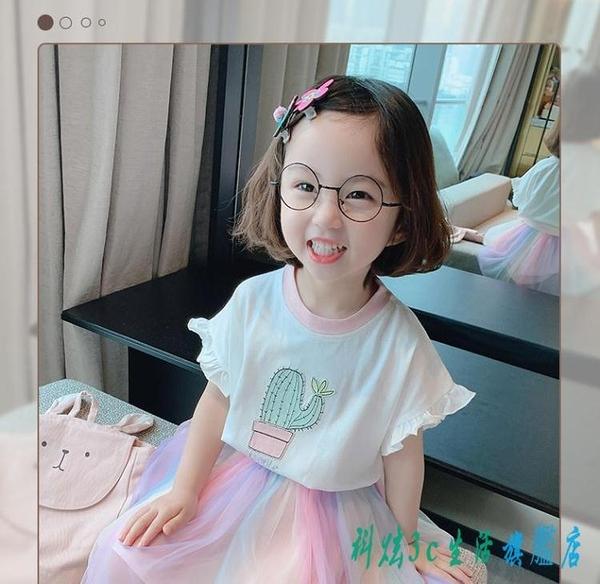童裝兒童t恤女童短袖棉質2020韓版夏裝新款潮牌上衣女寶寶打底衫 OO9692『科炫3C』