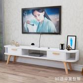 電視櫃實木電視機櫃現代簡約北歐式小戶型落地客廳茶幾組合地櫃迷你簡易 LH5156【3C環球數位館】
