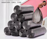 黑五好物節垃圾袋批發家用一次性加厚大小號黑色塑料袋